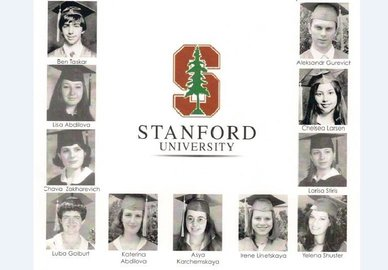 Students at Stanford